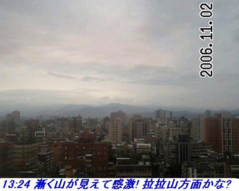 061030_1102_taiwan_019