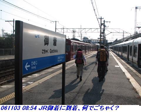 061103_okesueyama_001