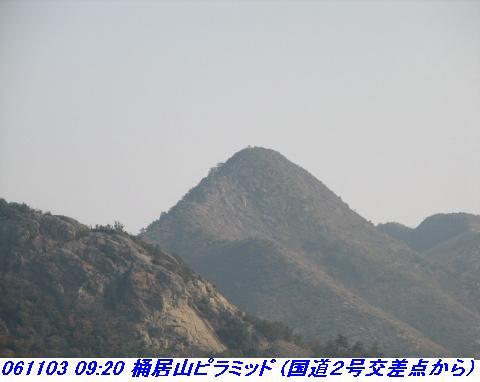 061103_okesueyama_003