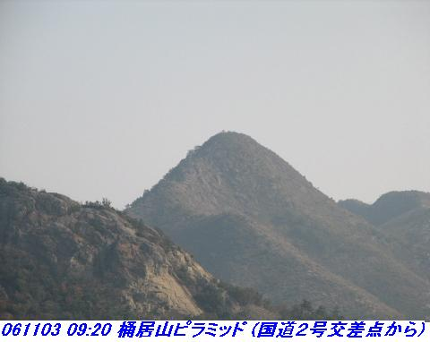 061103_okesueyama_003_1