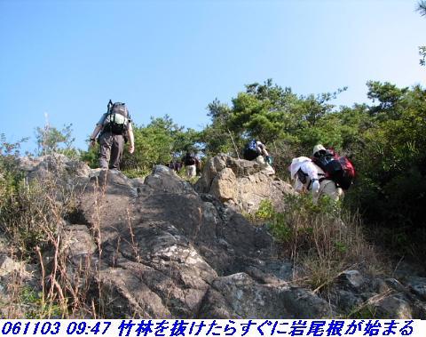 061103_okesueyama_005