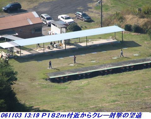 061103_okesueyama_019