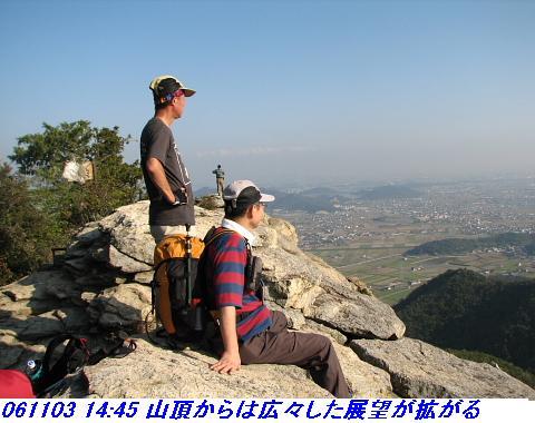 061103_okesueyama_067_1