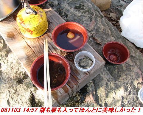 061103_okesueyama_069