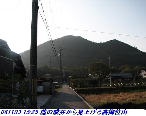 061103_okesueyama_072