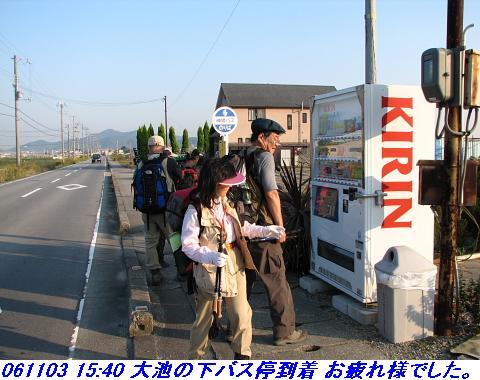 061103_okesueyama_073