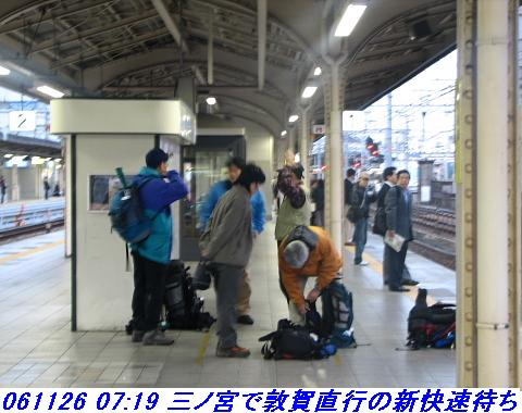 061126_nosakadake_001