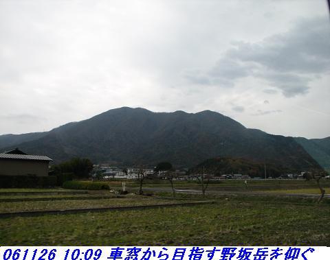 061126_nosakadake_002