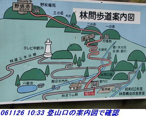 061126_nosakadake_003