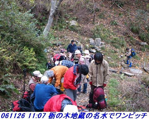 061126_nosakadake_005