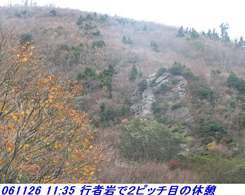 061126_nosakadake_006