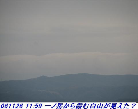 061126_nosakadake_007