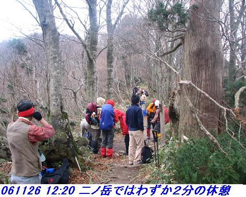 061126_nosakadake_009