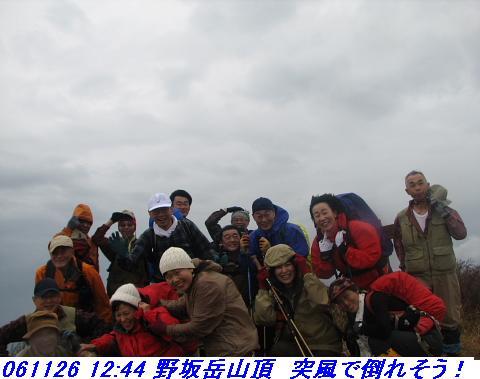 061126_nosakadake_011