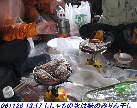 061126_nosakadake_013