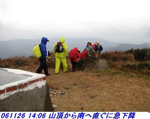061126_nosakadake_016