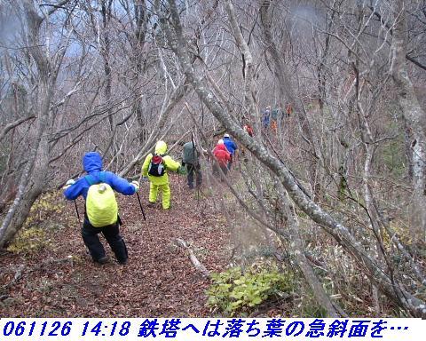 061126_nosakadake_017