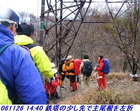 061126_nosakadake_019