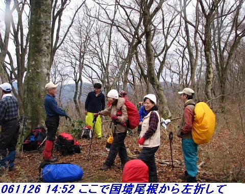 061126_nosakadake_021