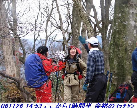 061126_nosakadake_022