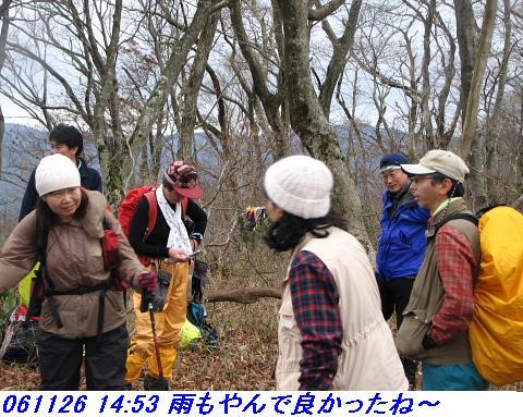 061126_nosakadake_023