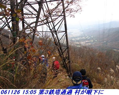 061126_nosakadake_024