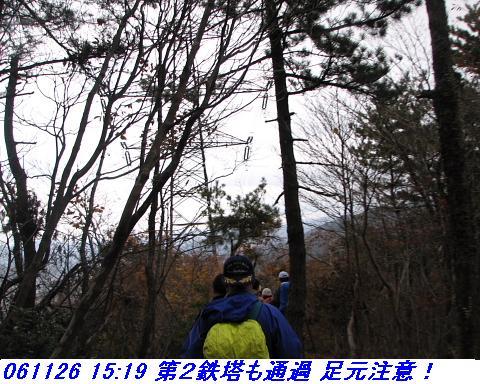 061126_nosakadake_025