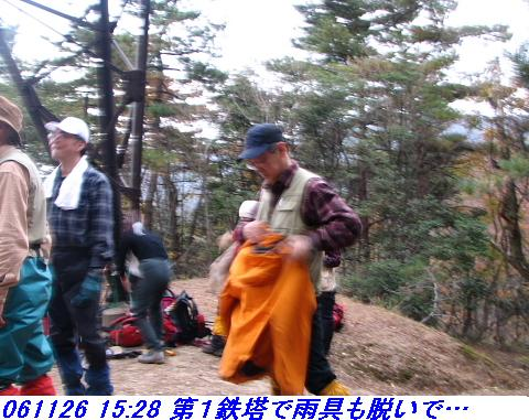061126_nosakadake_026