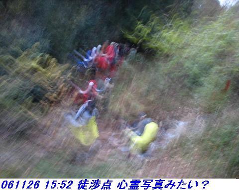 061126_nosakadake_027