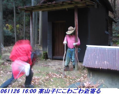 061126_nosakadake_028