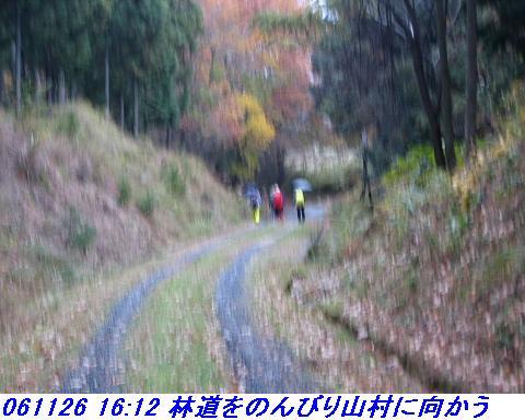 061126_nosakadake_029