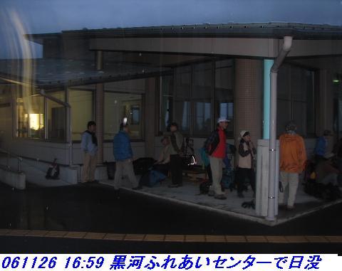 061126_nosakadake_030