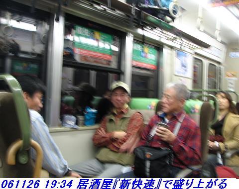 061126_nosakadake_031