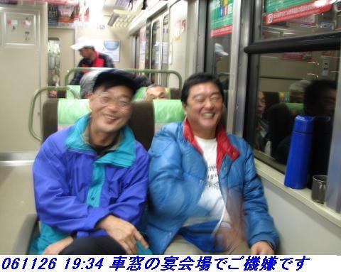 061126_nosakadake_032