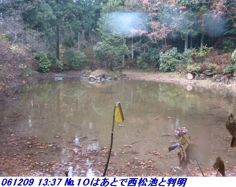 061209_rokkosanjyo_ikemeguri_p1_022
