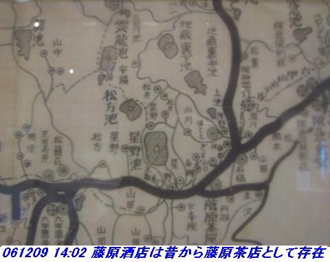 061209_rokkosanjyo_ikemeguri_p1_030