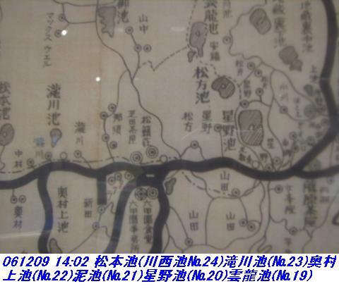 061209_rokkosanjyo_ikemeguri_p1_033