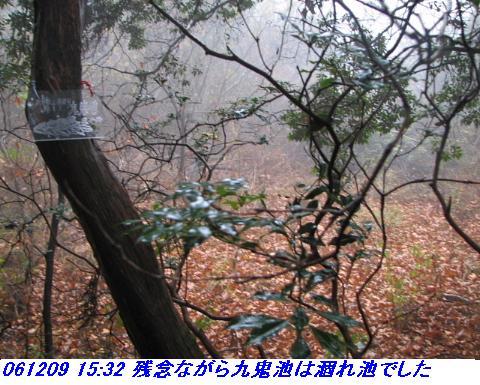 061209_rokkosanjyo_ikemeguri_p1_040