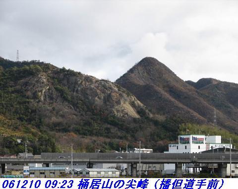 061210_okesueyama_001
