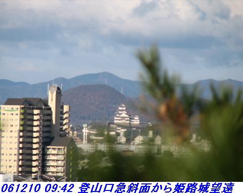 061210_okesueyama_002