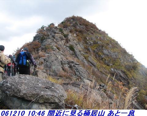 061210_okesueyama_003