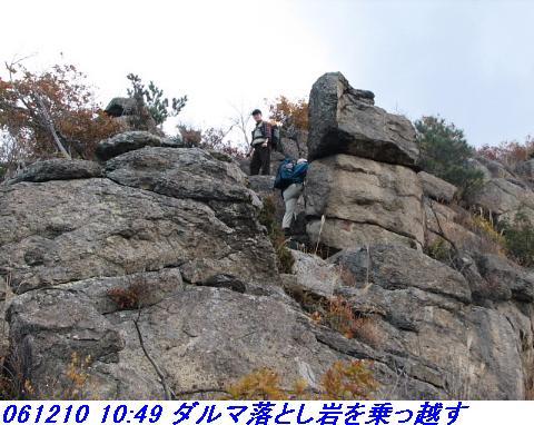 061210_okesueyama_004