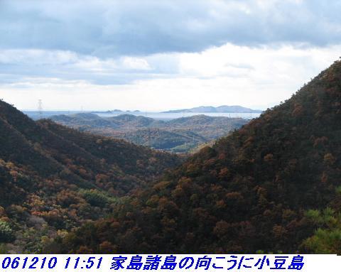 061210_okesueyama_008