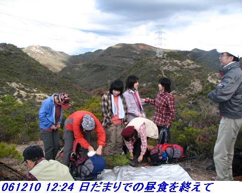 061210_okesueyama_009