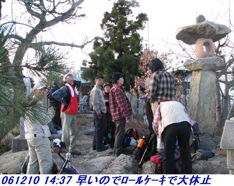 061210_okesueyama_012