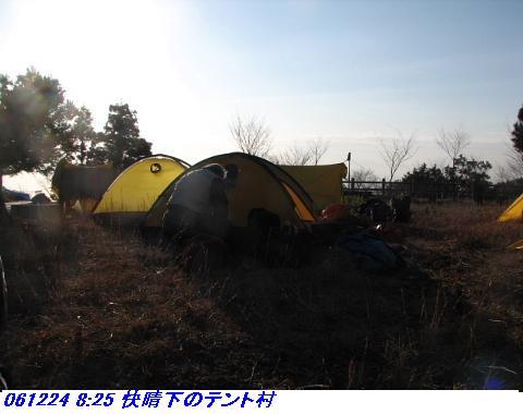 061223_aoksan_sobetukangeikai_011_1