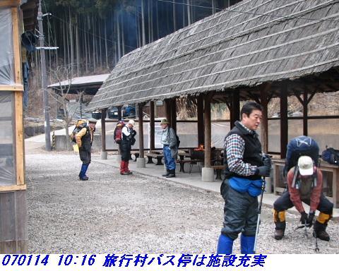 070114_miuneyama_shitami_004