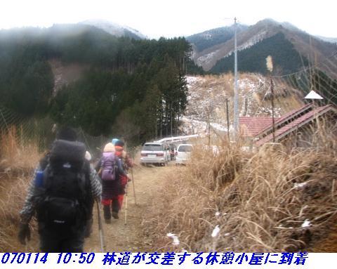070114_miuneyama_shitami_006