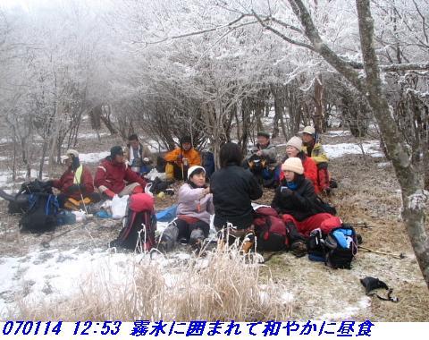 070114_miuneyama_shitami_013