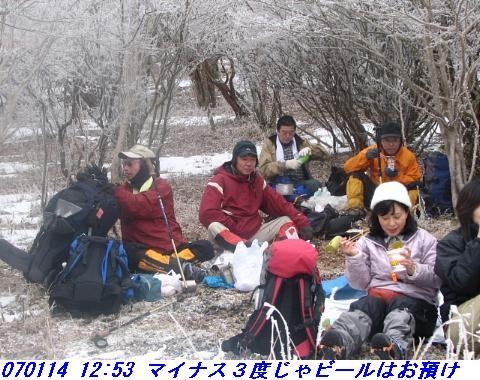 070114_miuneyama_shitami_015